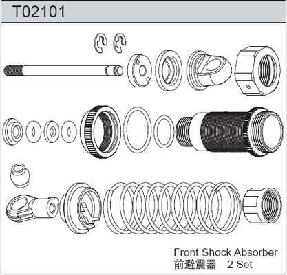 TeamC Front Shock Absorber (2)