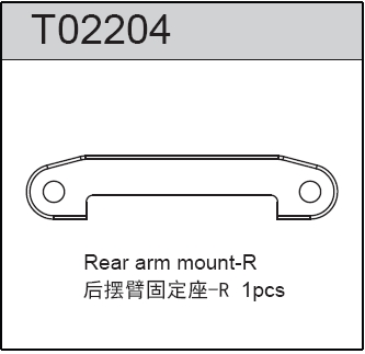TeamC Rear Arm Mount