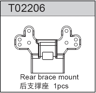 TeamC Rear Brace Mount