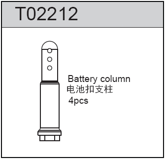 TeamC Battery Column - Saddle Pack Version (4)
