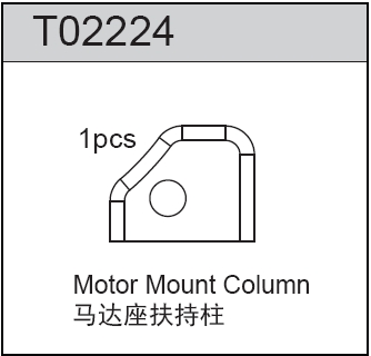 TeamC Motor Mount - Saddle Pack Version