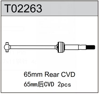 TeamC Rear CVD 65mm - TC02C Evo (2)