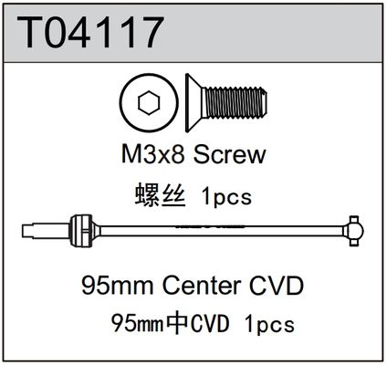 TeamC 95mm Center CVD - TM4