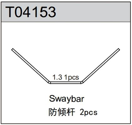 TeamC Swaybar 1.3 TM4