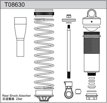 TeamC Rear Shock Absorber (2)