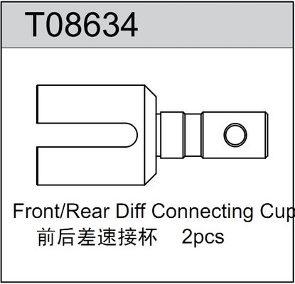 TeamC Front/Rear Diff Connecting Cup (2)