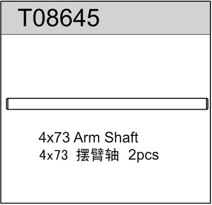 TeamC Arm Shaft (2)
