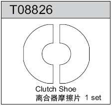 TeamC GT8 Clutch Shoe