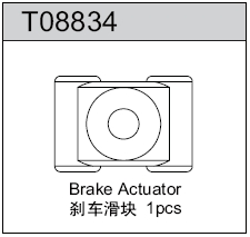 TeamC GT8 Brake Actuator