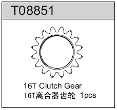 TeamC GT8 16T Clutch Gear