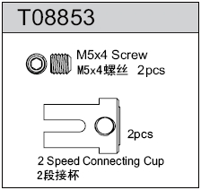 TeamC GT8 2-Speed Connecting Cup