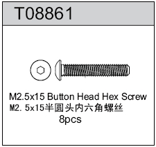 TeamC M2.5X15 Button Head Hex Screw