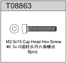 TeamC M2.5X15 Cup Head Hex Screw