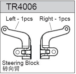 TeamC Steering Block (2)
