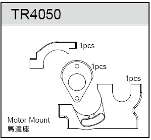 TeamC Motor Mount