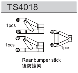 TeamC Rear Bumber Stick