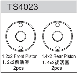 TeamC Shock Piston Front and Rear (4)