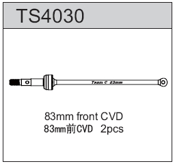 TeamC Front CVD 83mm (2)
