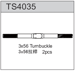 TeamC 3x56 Turnbuckle (2)