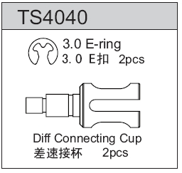 TeamC Diff Connecting Cup (2)